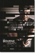 【映画ポスター グッズ】ボーン・レガシー (ジェレミー・レナー/THE BOURNE LEGACY) [ADV-両面] [オリジナルポスター]