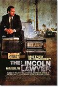 【映画ポスター グッズ】リンカーン弁護士 (マシュー・マコノヒー/THE LINCOLN LAWYER) [REG-両面] [オリジナルポスター]