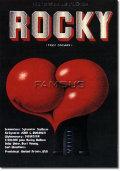 【映画ポスター グッズ】ロッキー (ROCKY) [Polish-SS] ◆デザイン: Leszek Zebrowski [オリジナルポスター]