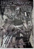 【映画ポスター グッズ】七人の侍 (SEVEN SAMURAI) [Polish-SS 1987 for second reissue] ◆デザイン: Andrzej Pagowski [オリジナルポスター]