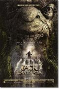 【映画ポスター グッズ】ジャックと天空の巨人 (JACK THE GIANT SLAYER) [両面] [オリジナルポスター]