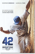 【映画ポスター グッズ】42〜世界を変えた男〜 [ADV-両面] [オリジナルポスター]