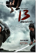 【映画ポスター グッズ】十三人の刺客 (13 ASSASSINS) [両面] [オリジナルポスター]