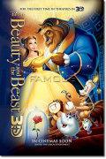 【映画ポスター グッズ】美女と野獣 (ディズニー/BEAUTY AND THE BEAST) [2012 re-release 両面] [オリジナルポスター]
