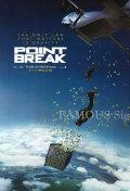 【映画ポスター グッズ】X-ミッション (ハートブルー リメイク/Point Break) /ADV [両面] [オリジナルポスター]