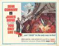 【映画ポスター グッズ】007は二度死ぬ (ジェームズボンド/ショーン・コネリー/You Only Live Twice) /片面 [オリジナルポスター]