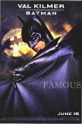 【映画ポスター グッズ】バットマン フォーエヴァー (ヴァル・キルマー/Batman Forever) /ADV 両面 [オリジナルポスター]