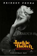 【映画ポスター グッズ】ジャッキー・ブラウン (ブリジット・フォンダ/Jackie Brown) /ADV 片面 [オリジナルポスター]