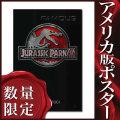 【映画ポスター グッズ】ジュラシック・パーク3 (サム・ニール/JURASSIC PARK3) [1st.ADV-両面] [オリジナルポスター]