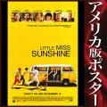 【映画ポスター】 リトル・ミス・サンシャイン LITTLE MISS SUNSHINE アビゲイル・ブレスリン /インテリア おしゃれ アート フレームなし /DVD 片面