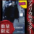 【映画ポスター グッズ】ボーン・アルティメイタム (マット・デイモン/THE BOURNE ULTIMATUM) [coming soon REG-両面] [オリジナルポスター]