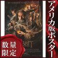 【映画ポスター グッズ】ホビット 竜に奪われた王国 (THE HOBBIT) /REG-両面 [オリジナルポスター]