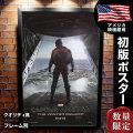【映画ポスター】 キャプテンアメリカ ウィンターソルジャー グッズ /アメコミ フレームなし /ADV-B-両面 [オリジナルポスター]