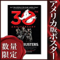 【映画ポスター グッズ】ゴーストバスターズ (ビル・マーレイ/GHOSTBUSTERS) /30周年記念 両面 [オリジナルポスター]