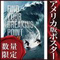 【映画ポスター】 X-ミッション Point Break /ハートブルー リメイク /インテリア おしゃれ フレームなし /ADV 両面 [オリジナルポスター]