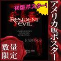 【映画ポスター グッズ】バイオハザード Resident Evil /INT-ADV 両面 [オリジナルポスター]