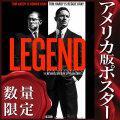 【映画ポスター グッズ】レジェンド 狂気の美学 (トム・ハーディ/Legend) /両面 [オリジナルポスター]