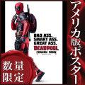 【映画ポスター】 デッドプール グッズ Deadpool /アメコミ インテリア アート おしゃれ フレームなし /INT-ADV-C 両面 [オリジナルポスター]