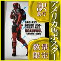 【映画ポスター グッズ】 デッドプール Deadpool グッズ /インテリア アメコミ おしゃれ フレームなし /INT-ADV-C 両面 [オリジナルポスター]