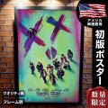 【映画ポスター グッズ】スーサイド・スクワッド (マーゴット・ロビー/Suicide Squad) /B 両面 [オリジナルポスター]