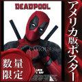 【映画ポスター】 デッドプール グッズ Deadpool /アメコミ インテリア アート おしゃれ フレームなし /両面 [オリジナルポスター]