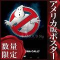 【映画ポスター グッズ】ゴーストバスターズ (クリステン・ウィグ/Ghostbusters) /logo ADV 両面 [オリジナルポスター]