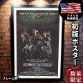 【映画ポスター グッズ】ゴーストバスターズ (Ghostbusters/ビル・マーレイ) /REG 片面 [オリジナルポスター]