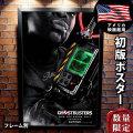 【映画ポスター グッズ】ゴーストバスターズ (レスリー・ジョーンズ/Ghostbusters) ADV-片面 フランス版 [オリジナルポスター]