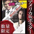 【映画ポスター グッズ】マネーモンスター (ジュリア・ロバーツ/Money Monster) /B 両面 [オリジナルポスター]