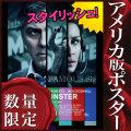 【映画ポスター グッズ】マネーモンスター (ジュリア・ロバーツ/Money Monster) /両面 [オリジナルポスター]