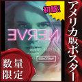 【映画ポスター】 NERVE ナーヴ 世界で一番危険なゲーム エマ・ロバーツ /インテリア おしゃれ フレームなし /片面 [オリジナルポスター]