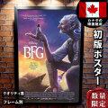 【映画ポスター グッズ】BFG:ビッグ・フレンドリー・ジャイアント /ディズニー グッズ アート インテリア おしゃれ 両面 [オリジナルポスター]