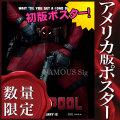 【映画ポスター】 デッドプール グッズ Deadpool MARVEL /アメコミ インテリア アート おしゃれ フレームなし /両面 [オリジナルポスター]