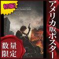 【映画ポスター】 バイオハザード ザ・ファイナル グッズ Resident Evil: The Final Chapter /おしゃれ インテリア アート フレームなし /ADV-両面 [オリジナルポスター]