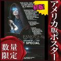 【映画ポスター】 ミッドナイト・スペシャル Midnight Special マイケル・シャノン /インテリア おしゃれ フレームなし /B-両面 [オリジナルポスター]
