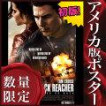 【映画ポスター】 ジャックリーチャー NEVER GO BACK /おしゃれ インテリア アート フレームなし /ADV-両面 [オリジナルポスター]