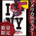 【映画ポスター】 13日の金曜日 PART8 ジェイソンN.Y.へ グッズ マスク /ホラー インテリア 雑貨 装飾 フレームなし /ADV-片面 [オリジナルポスター]