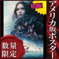 【映画ポスター】 ローグワン スターウォーズ ストーリー グッズ Star Wars Rogue One /おしゃれ アート インテリア フレームなし /REG-両面 [オリジナルポスター]