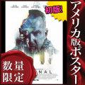 【映画ポスター】 クリミナル 2人の記憶を持つ男 Criminal /インテリア おしゃれ フレームなし /REG-片面 [オリジナルポスター]