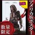 【映画ポスター】 アサシン クリード Assassin's Creed /インテリア アート おしゃれ フレームなし /INT-D-片面 [オリジナルポスター]