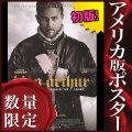【映画ポスター】 キング・アーサー ガイ・リッチー /インテリア アート フレームなし /REG-両面 [オリジナルポスター]