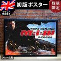 【映画ポスター グッズ】ミッションインポッシブル3 M:i:III トム・クルーズ /インテリア アート おしゃれ フレームなし 約102×76cm /2nd ADV-両面 [オリジナルポスター]