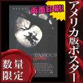 【映画ポスター グッズ】スリーピーホロウ Sleepy Hollow ジョニーデップ /風景 アート 両面 [オリジナルポスター]