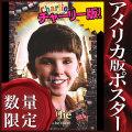 【映画ポスター グッズ】チャーリーとチョコレート工場 ウォンカ /アート インテリア チャーリー ADV-片面 [オリジナルポスター]