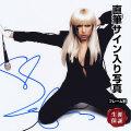 【直筆サイン入り写真】 ポーカーフェイス Poker Face レディー・ガガ Lady Gaga /ブロマイド [オートグラフ]