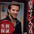 【直筆サイン入り写真】ブラッドリー・クーパー (ハングオーバー!)( Bradley Cooper) [映画グッズ/オートグラフ]