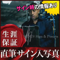 【直筆サイン入り写真】ワイルドスピード SKY MISSION リュダクリス Ludacris [映画グッズ/オートグラフ]