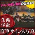 【直筆サイン入り写真】ヴァンパイア・ダイアリーズ 3キャスト (THE VAMPIRE DIARIES) [映画グッズ/オートグラフ]