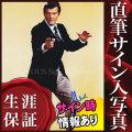 【直筆サイン入り写真】 007 グッズ ジェームズボンド ロジャー・ムーア /映画 ブロマイド [オートグラフ]