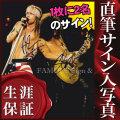【直筆サイン入り写真】 ガンズアンドローゼズ グッズ Guns N' Roses アクセル・ローズ スラッシュ /ブロマイド [オートグラフ]